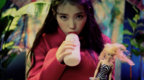IU, Twenty-three